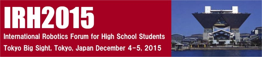 IRH 2015 – invito alle scuole italiane